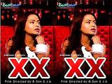 Today Exclusive- XXX